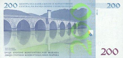 200 KM - Reverso - Puente sobre el Drina